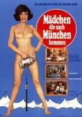 Девушки едут в Мюнхен