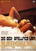 Горячий секс в Бангкоке