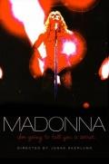 Мадонна. Я хочу открыть вам свои секреты