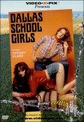 Далласские школьницы