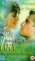 Любовь в другом городе Барбары Тэйлор Брэдфорд (ТВ)