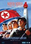Северная Корея: День из жизни