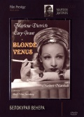 Белокурая Венера