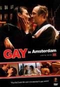 Гей в Амстердаме