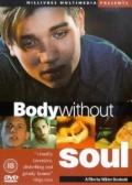 Тело без души