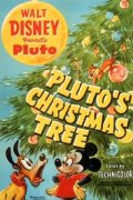 Новогодняя елка Плуто