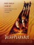 Исчезновение (ТВ)