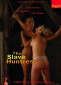 Охотница на рабынь (видео)
