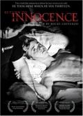 Возврат к невиновности