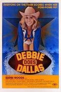 Дебби покоряет Даллас