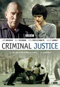 Уголовное правосудие  (сериал)