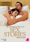 Рассказы о сексе (видео)