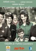 Сигареты и нейлоновые чулки (ТВ)