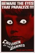 Дети проклятых