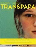 Транспапа