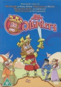 Эпик фейл короля Артура