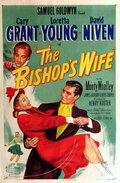 Жена епископа